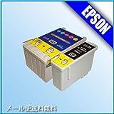 EPSON エプソンIC1BK05 IC5CL06 セット PM-3300C PM-870C PM-3300C/PM-3500C 等【純正互換】