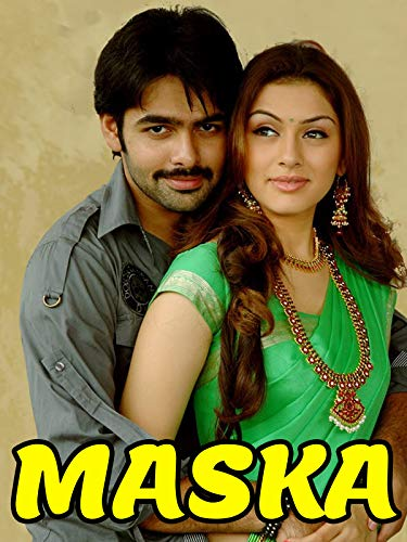 Maska Telugu Movie