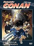 Detektiv Conan - 12. Film: Die Partitur des Grauens