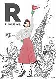 るうこスタイルブック『R RUKO IS ME.』