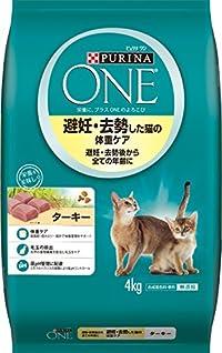 ピュリナ ワン キャット 避妊・去勢した猫の体重ケア 子ねこから全ての年齢に 4kg