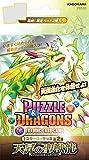 パズル&ドラゴンズTCG スターターデッキ PDS-03 第2弾 天昇の聖獣龍