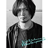 Blood Music♪Koji Nakamura