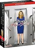 ボディ・オブ・プルーフ/死体の証言 シーズン2 コレクターズ BOX Part2 [DVD]