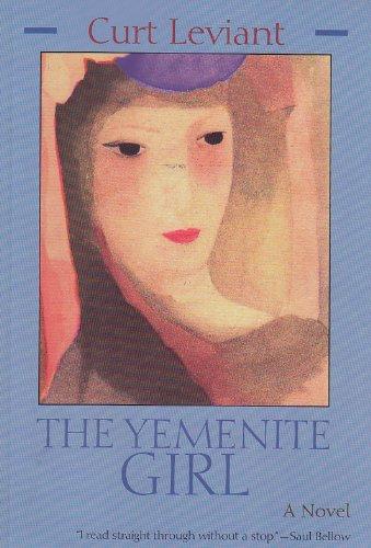 The Yemenite Girl: A Novel (Library of Modern Jewish Literature)