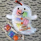 ご注文の翌日発送OK【195円】ハロウィン おばけ お菓子 セット おばけが可愛い!