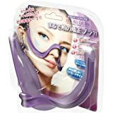Project E Beauty HOUREI Lift Bra Facial Lifting Up Nasolabial Fold Smile Line Beauty Japan NEW