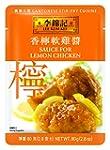 Lee Kum Kee Lemon Chicken 80 g (Pack...