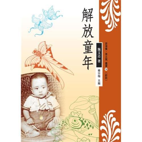 The Organic Diet Is Convalescent To Disease (Chinese Edidion) Pinyin: Sheng Ji Yin Shi Dui Zheng Tiao Yang