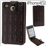 シンラクリエイション iPhone4/4S専用フラップタイプレザーケース Sweets Case Chocolate ブラウン SCI004-BW