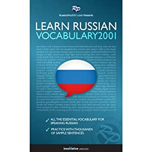 Learn Russian - Word Power 2001 | [Innovative Language Learning]
