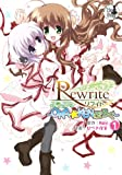 Rewrite OKA☆KENぶろぐ / Key のシリーズ情報を見る