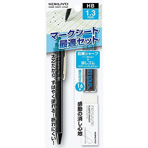 コクヨ マークシート 最適セット 1.3mm PS-SMP101D