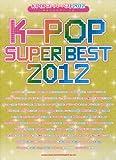 やさしいピアノ・ソロ K-POPスーパーベスト 2012