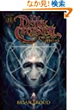 The Dark Crystal 2: Creation Myths