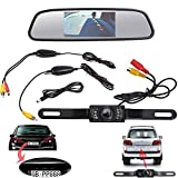 E-best Waterproof Backup Camera & 4.3inch Tft-lcd Rearview Parking Monitor Assembly