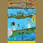 Lizzie Bright and the Buckminster Boy | Gary D. Schmidt