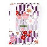 御朱印帳(納経帳) 矢絣桜(紫) 蛇腹タイプ