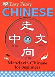 Dorling Kindersley Easy Peasy Chinese: Mandarin Chinese for Beginners (Book & CD) by Dorling Kindersley (2007)