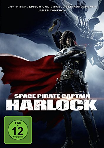 Space Pirate Captain Harlock, DVD