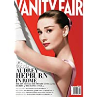 1-Yr Vanity Fair Magazine Subscription