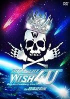 BREAKERZ LIVE 2012 ��WISH 4U