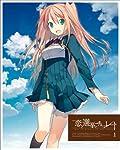 「恋チョコ」前半分をニコ生で一挙上映、キャストコメント動画も用意