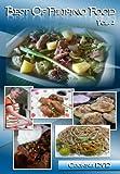 Best of Filipino Food Vol. 1 - Cooking DVD