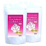 サプリメント 健康茶専門店 ふくや ローズサプリ 大容量 飲む香水(バラ)約1年分 錠剤