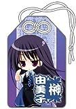 グリザイアの果実 お守り 榊由美子 -心願成就-