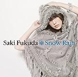 Snow Rain(初回生産限定盤)(DVD付)