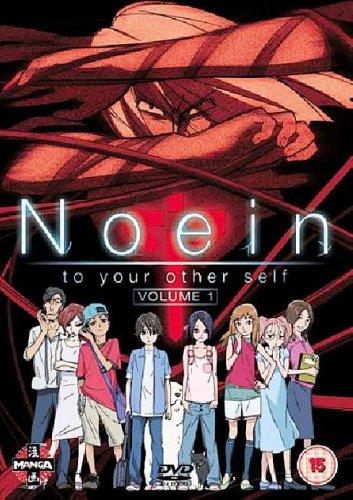 Noein - to Your Other Self Vol. 1 (Eps. 1-5) [Import anglais]
