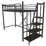 UNE BONNE(ウネボネ) 2段ベッド 階段付き・コンセント付き 省スペース コンパクト ロフトベッド 一人暮らし用・子供部屋 シングルベッドフレーム BLACK