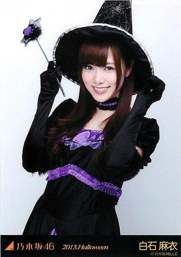 乃木坂46 公式生写真 WebShop 限定 2013.Halloween 10月 ランダム ハロウィン 【白石麻衣】