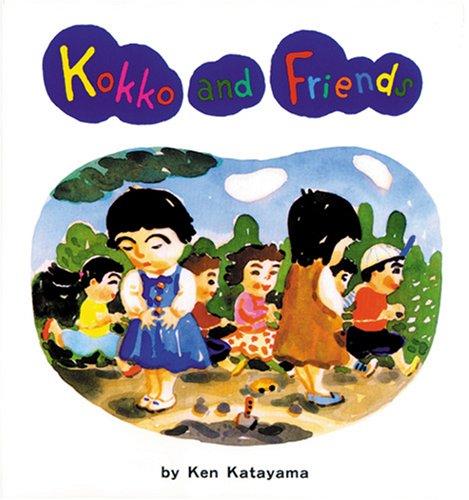 コッコさんのともだち・英語版―Kokko and Friends (こどものともファースト・イングリッシュ・ブック)