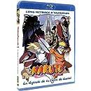 Naruto - Le film : La légende de la Pierre de Guelel [Blu-ray]