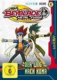 Beyblade Metal Fusion - Volume 4 (Folgen 15-18)