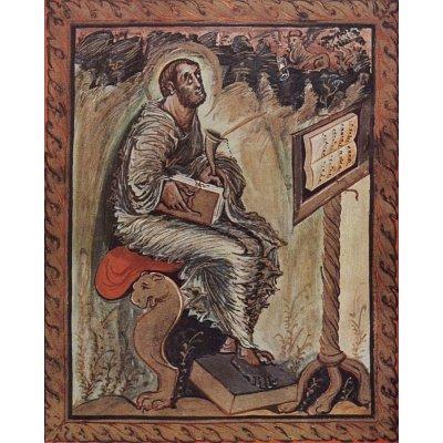 (13x19) Master of the New Hofschule of Charlemagne (Ebos Gospels of Reims, Scene: St. Luke, Evangelist)