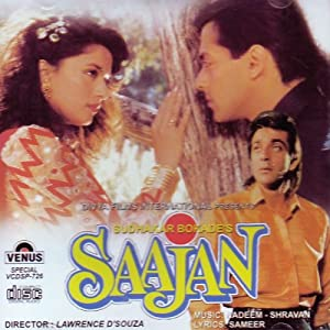 Various Artists -  Saajan