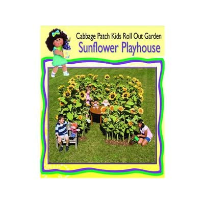 Amazon.com : Cabbage Patch Kids Sunflower Playhouse Roll Out Garden