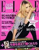 ELLE JAPON (エル・ジャポン) 2009年 01月号 [雑誌]