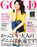GOLD (ゴールド) 2014年 03月号 [雑誌]