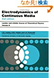 Electrodynamics of Continuous Media, Second Edition: Volume 8 (Course of Theoretical Physics)