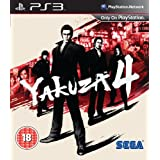 Yakuza 4 (PS3)by Sega