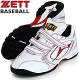 ゼット(ZETT) トレーニングシューズ グランドジャックTR ホワイト/ホワイト Z BSR8743 1111 ランキングお取り寄せ