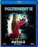 ポルターガイスト3/少女の霊に捧ぐ…[Blu-ray/ブルーレイ]