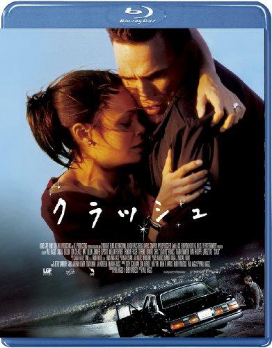 クラッシュ [Blu-ray]