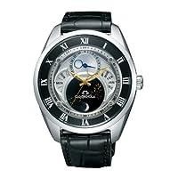 シチズン カンパノラ 腕時計 エコ ドライブ 【Eco Drive】 CITIZEN CAMAPANOLA 天満星−あまみつほし− BU0020-03A
