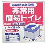 サンコー 非常用簡易トイレ R-21