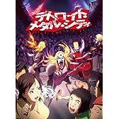 アニメ デトロイト・メタル・シティ DVD-BOX(4枚組)